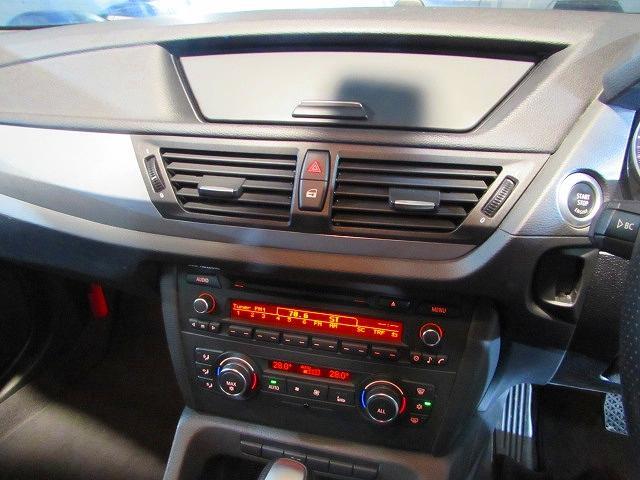 sDrive 18i Mスポーツ認定中古車 ETC キセノン(25枚目)