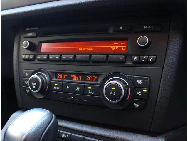 sDrive 18i Mスポーツパッケージ(4枚目)