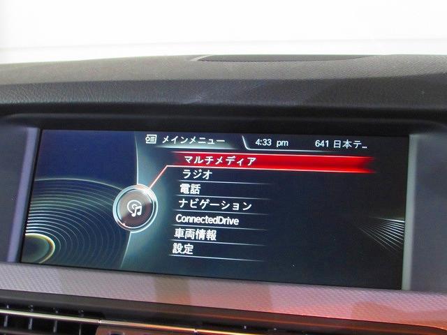 523iツーリング Mスポーツ 認定中古車 禁煙車 純正ナビ(4枚目)