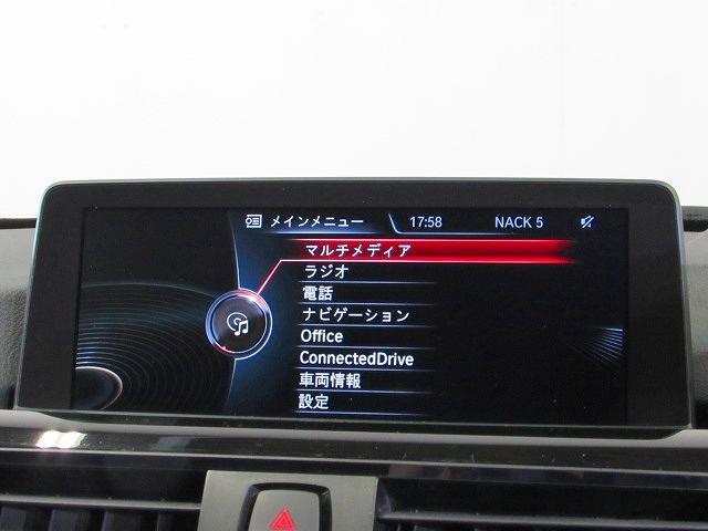 320iツーリング スポーツ 認定中古車 純正ナビ ETC(2枚目)