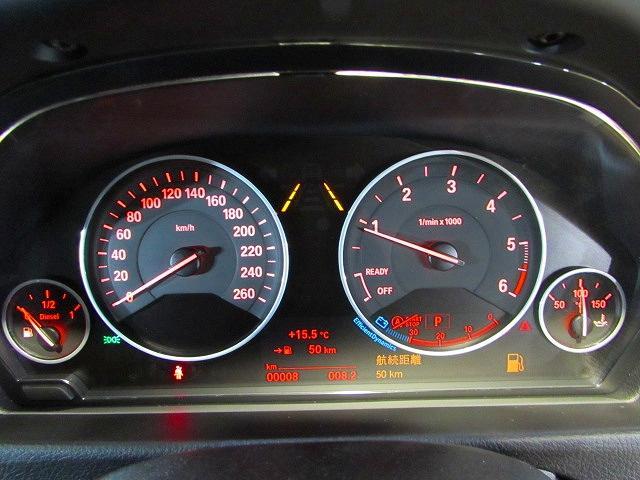 ご納車前の点検整備費、そしてご納車後の認定保証料は全て車両価格に含まれております★BMWご購入は安心の正規ディーラーで★詳細は、Ibaraki BMW BPS土浦:0066-9708-5033
