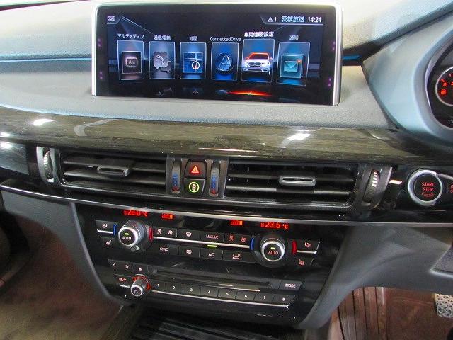 xDrive35d Mスポーツ 認定中古車 SR ワンオーナ(4枚目)