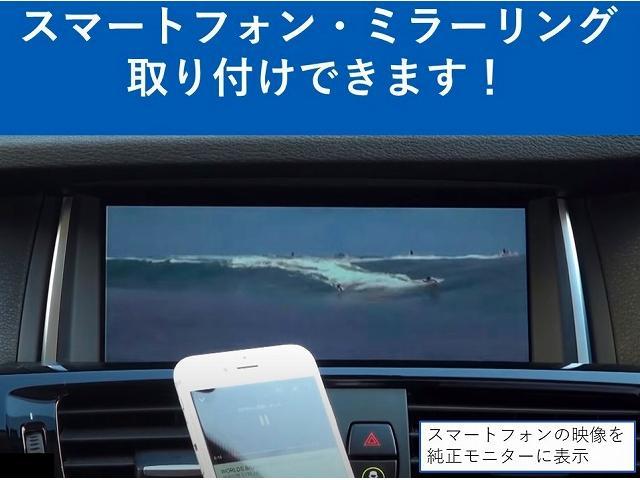 523iツーリング Mスポーツ 登録済未使用車 純正ナビ(3枚目)