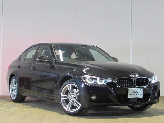 BMWオーナー様専用の自動車保険もご用意しております★お手元の保険証券があれば、お見積もすぐにご用意可能です★お問い合わせは、Ibaraki BMW BPS土浦:0066−9708−5033