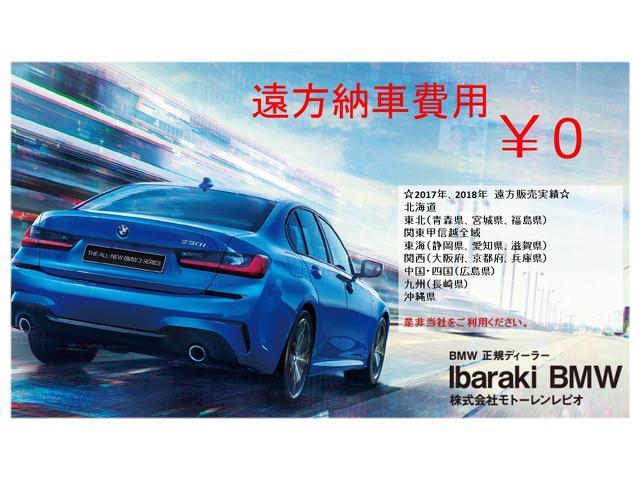 320i Mスポーツ 登録済未使用車 純正ナビ ACC(19枚目)