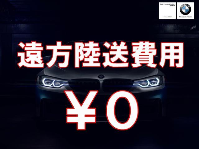 320i Mスポーツ 認定中古車 赤レザー キセノン ETC(2枚目)