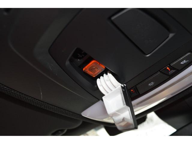 320i Mスポーツ 認定中古車 赤レザー キセノン ETC(20枚目)