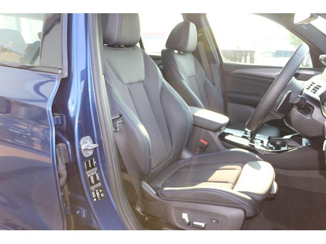 xDrive 20d Mスポーツ ワンオーナー 禁煙車(12枚目)