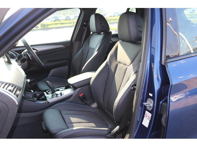 xDrive 20d Mスポーツ ワンオーナー 禁煙車(14枚目)