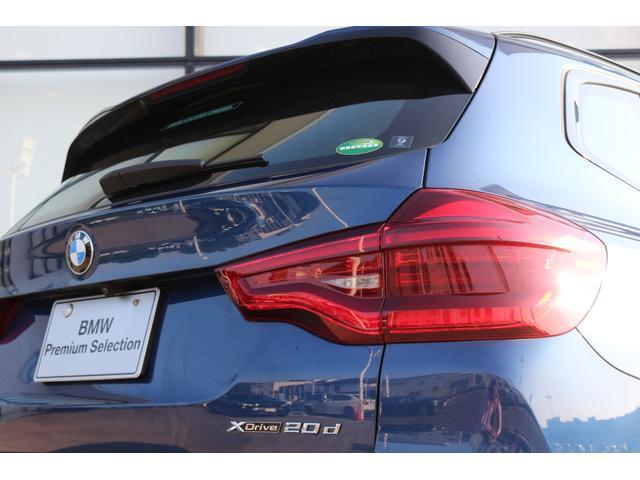 xDrive 20d Mスポーツ ワンオーナー 禁煙車(16枚目)