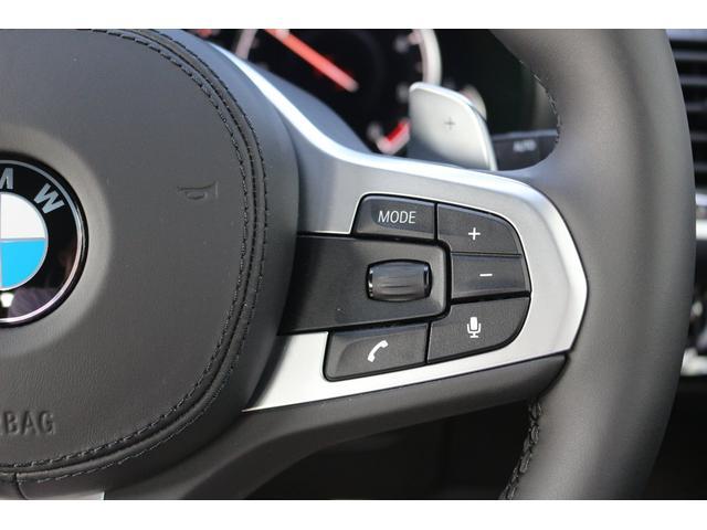 xDrive 20d Mスポーツ ワンオーナー 禁煙車(18枚目)