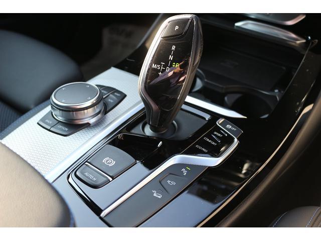 xDrive 20d Mスポーツ ワンオーナー 禁煙車(20枚目)