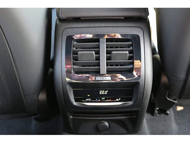 xDrive 20d Mスポーツ ワンオーナー 禁煙車(22枚目)