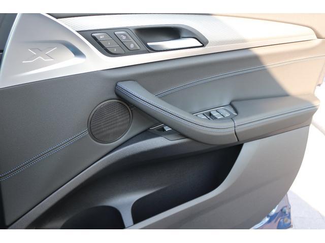 xDrive 20d Mスポーツ ワンオーナー 禁煙車(24枚目)
