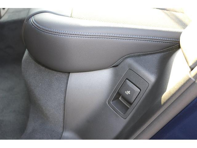 xDrive 20d Mスポーツ ワンオーナー 禁煙車(25枚目)