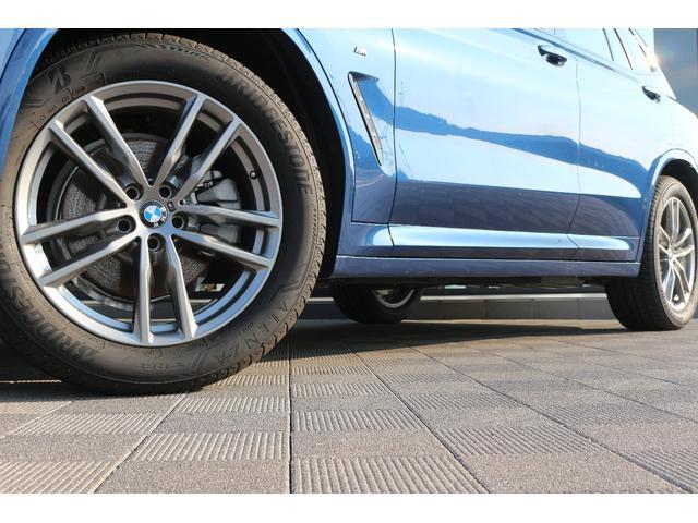 xDrive 20d Mスポーツ ワンオーナー 禁煙車(28枚目)