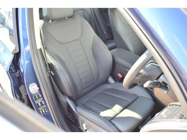 xDrive 20d Xライン 正規認定中古車 禁煙車 ワンオーナー 本木目 ヘッドアップディスプレイ 被害軽減ブレーキ 車線逸脱警告 ACC レザー 前後シートヒーター 電動シート 電動テールゲート タッチパネルナビ 前後カメラ(19枚目)
