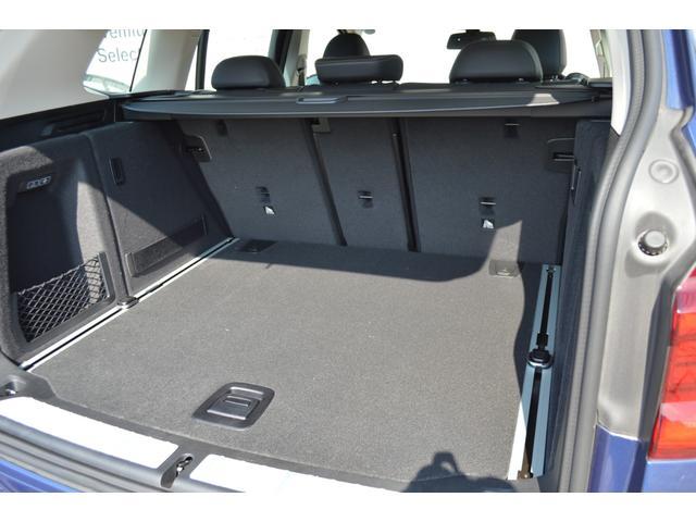 xDrive 20d Xライン 正規認定中古車 禁煙車 ワンオーナー 本木目 ヘッドアップディスプレイ 被害軽減ブレーキ 車線逸脱警告 ACC レザー 前後シートヒーター 電動シート 電動テールゲート タッチパネルナビ 前後カメラ(30枚目)