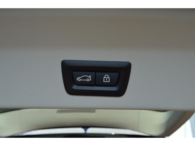xDrive 20d Xライン 正規認定中古車 禁煙車 ワンオーナー 本木目 ヘッドアップディスプレイ 被害軽減ブレーキ 車線逸脱警告 ACC レザー 前後シートヒーター 電動シート 電動テールゲート タッチパネルナビ 前後カメラ(35枚目)