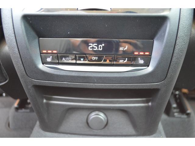 xDrive 20d Xライン 正規認定中古車 禁煙車 ワンオーナー 本木目 ヘッドアップディスプレイ 被害軽減ブレーキ 車線逸脱警告 ACC レザー 前後シートヒーター 電動シート 電動テールゲート タッチパネルナビ 前後カメラ(38枚目)