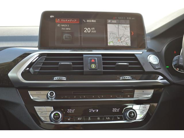 xDrive 20d Xライン 正規認定中古車 禁煙車 ワンオーナー 本木目 ヘッドアップディスプレイ 被害軽減ブレーキ 車線逸脱警告 ACC レザー 前後シートヒーター 電動シート 電動テールゲート タッチパネルナビ 前後カメラ(39枚目)