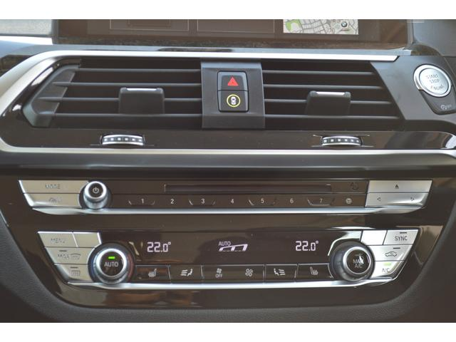 xDrive 20d Xライン 正規認定中古車 禁煙車 ワンオーナー 本木目 ヘッドアップディスプレイ 被害軽減ブレーキ 車線逸脱警告 ACC レザー 前後シートヒーター 電動シート 電動テールゲート タッチパネルナビ 前後カメラ(40枚目)