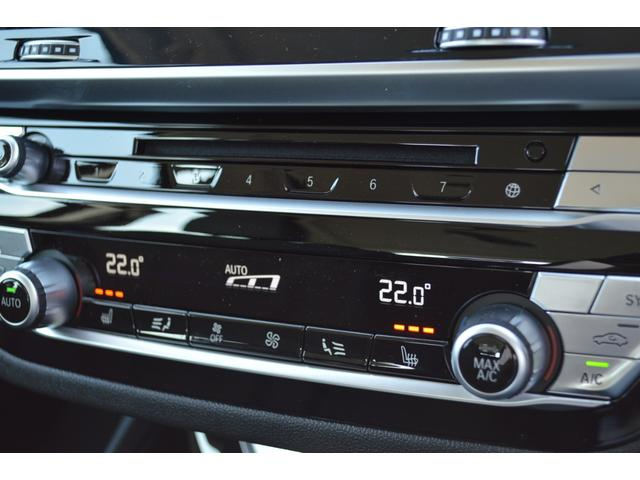 xDrive 20d Xライン 正規認定中古車 禁煙車 ワンオーナー 本木目 ヘッドアップディスプレイ 被害軽減ブレーキ 車線逸脱警告 ACC レザー 前後シートヒーター 電動シート 電動テールゲート タッチパネルナビ 前後カメラ(41枚目)