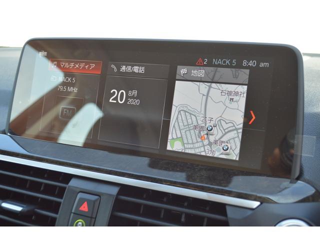 xDrive 20d Xライン 正規認定中古車 禁煙車 ワンオーナー 本木目 ヘッドアップディスプレイ 被害軽減ブレーキ 車線逸脱警告 ACC レザー 前後シートヒーター 電動シート 電動テールゲート タッチパネルナビ 前後カメラ(42枚目)