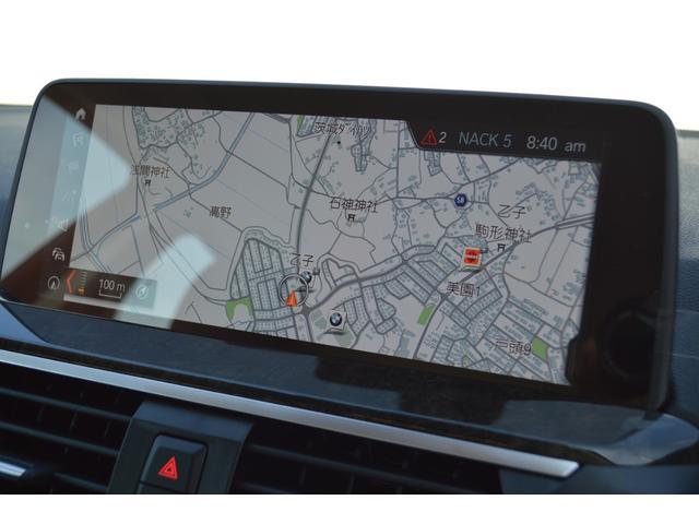 xDrive 20d Xライン 正規認定中古車 禁煙車 ワンオーナー 本木目 ヘッドアップディスプレイ 被害軽減ブレーキ 車線逸脱警告 ACC レザー 前後シートヒーター 電動シート 電動テールゲート タッチパネルナビ 前後カメラ(43枚目)