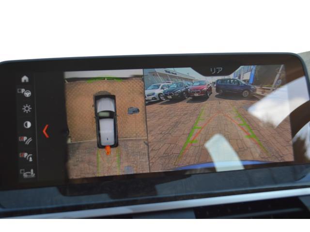 xDrive 20d Xライン 正規認定中古車 禁煙車 ワンオーナー 本木目 ヘッドアップディスプレイ 被害軽減ブレーキ 車線逸脱警告 ACC レザー 前後シートヒーター 電動シート 電動テールゲート タッチパネルナビ 前後カメラ(44枚目)