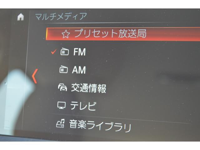 xDrive 20d Xライン 正規認定中古車 禁煙車 ワンオーナー 本木目 ヘッドアップディスプレイ 被害軽減ブレーキ 車線逸脱警告 ACC レザー 前後シートヒーター 電動シート 電動テールゲート タッチパネルナビ 前後カメラ(45枚目)