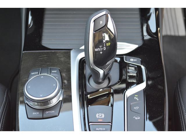 xDrive 20d Xライン 正規認定中古車 禁煙車 ワンオーナー 本木目 ヘッドアップディスプレイ 被害軽減ブレーキ 車線逸脱警告 ACC レザー 前後シートヒーター 電動シート 電動テールゲート タッチパネルナビ 前後カメラ(46枚目)