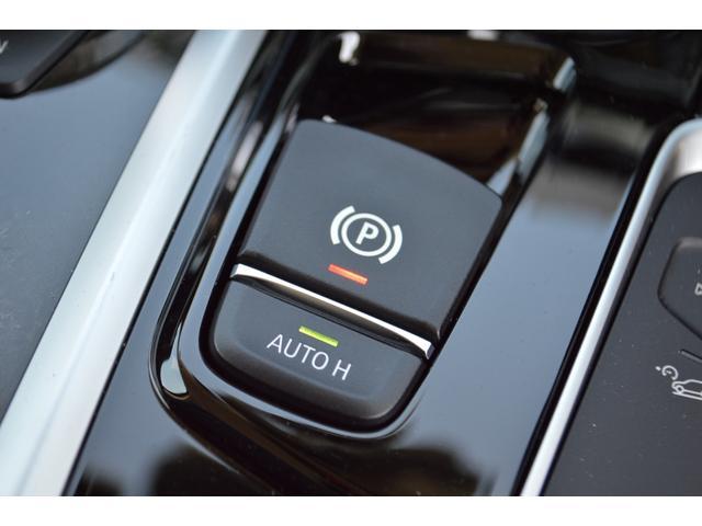 xDrive 20d Xライン 正規認定中古車 禁煙車 ワンオーナー 本木目 ヘッドアップディスプレイ 被害軽減ブレーキ 車線逸脱警告 ACC レザー 前後シートヒーター 電動シート 電動テールゲート タッチパネルナビ 前後カメラ(49枚目)