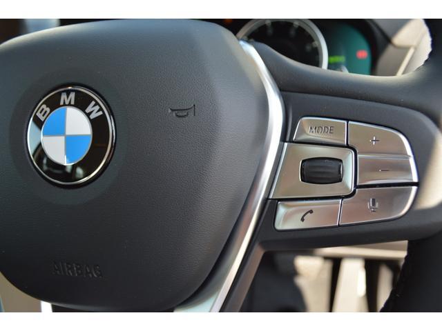 xDrive 20d Xライン 正規認定中古車 禁煙車 ワンオーナー 本木目 ヘッドアップディスプレイ 被害軽減ブレーキ 車線逸脱警告 ACC レザー 前後シートヒーター 電動シート 電動テールゲート タッチパネルナビ 前後カメラ(55枚目)