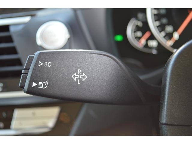 xDrive 20d Xライン 正規認定中古車 禁煙車 ワンオーナー 本木目 ヘッドアップディスプレイ 被害軽減ブレーキ 車線逸脱警告 ACC レザー 前後シートヒーター 電動シート 電動テールゲート タッチパネルナビ 前後カメラ(57枚目)