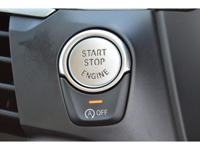 xDrive 20d Xライン 正規認定中古車 禁煙車 ワンオーナー 本木目 ヘッドアップディスプレイ 被害軽減ブレーキ 車線逸脱警告 ACC レザー 前後シートヒーター 電動シート 電動テールゲート タッチパネルナビ 前後カメラ(58枚目)