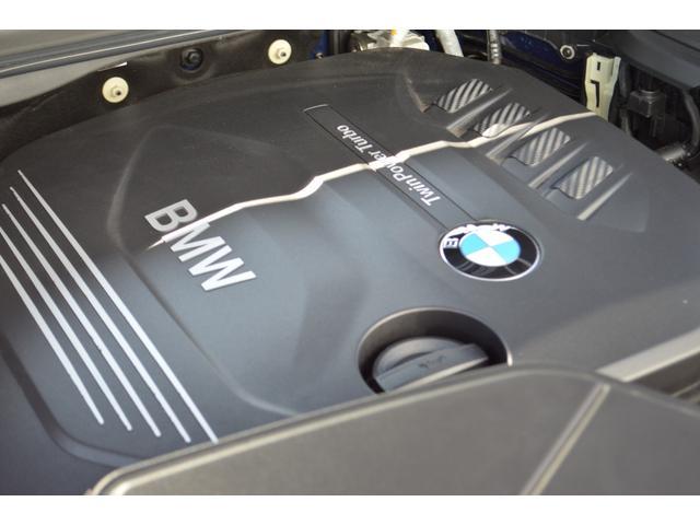 xDrive 20d Xライン 正規認定中古車 禁煙車 ワンオーナー 本木目 ヘッドアップディスプレイ 被害軽減ブレーキ 車線逸脱警告 ACC レザー 前後シートヒーター 電動シート 電動テールゲート タッチパネルナビ 前後カメラ(69枚目)
