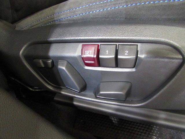 xDrive 18d Mスポーツ 禁煙車 ワンオーナー(20枚目)