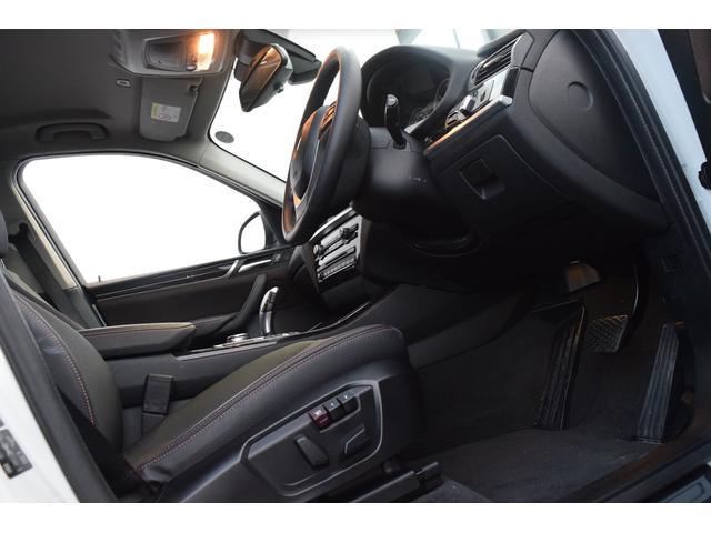 ご納車前の点検整備費、そしてご納車後の認定保証料は全て車両価格に含まれております★BMWご購入は安心の正規ディーラーで★詳細は、Ibaraki BMW BPS土浦:0066−9708−5033
