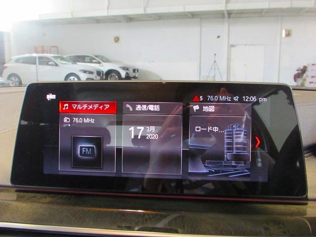 523dツーリング ラグジュアリー 認定中古車 純正ナビ(31枚目)
