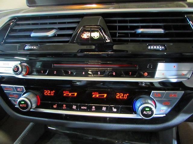 523dツーリング ラグジュアリー 認定中古車 純正ナビ(33枚目)