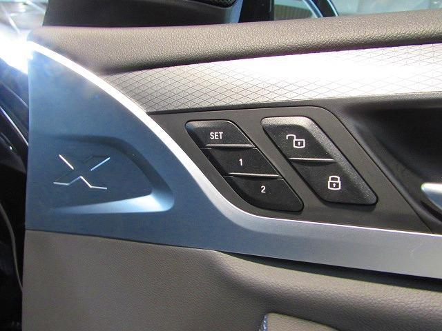 xDrive 20d Mスポーツ 認定中古車 ワンオーナー(14枚目)