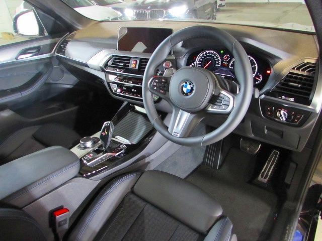 xDrive 20d Mスポーツ 認定中古車 ワンオーナー(17枚目)