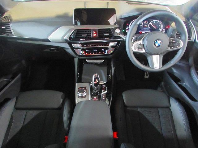 xDrive 20d Mスポーツ 認定中古車 ワンオーナー(19枚目)