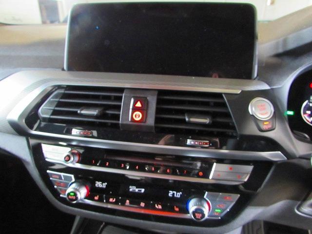 xDrive 20d Mスポーツ 認定中古車 ワンオーナー(29枚目)