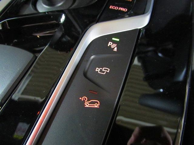 xDrive 20d Mスポーツ 認定中古車 ワンオーナー(34枚目)