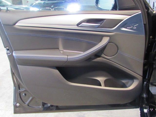 xDrive 20d Mスポーツ 認定中古車 ワンオーナー(39枚目)