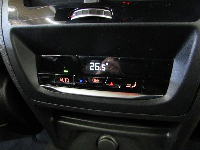 xDrive 20d Mスポーツ 認定中古車 ワンオーナー(46枚目)