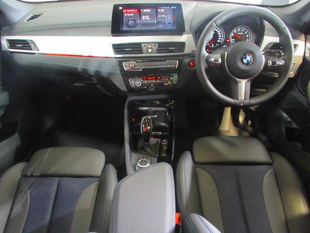 sDrive 18i Mスポーツ 認定中古車 純正ナビ ブラックハーフレザー シートヒーター パワーシート ルームミラー内蔵ETC バックカメラ 障害物センサー 電動リアテールゲート LEDヘッドライト アクティブクルーズコントロール(2枚目)