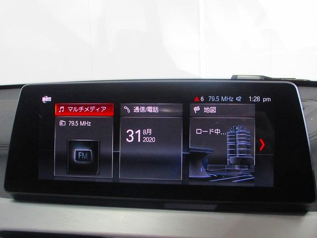 sDrive 18i Mスポーツ 認定中古車 純正ナビ ブラックハーフレザー シートヒーター パワーシート ルームミラー内蔵ETC バックカメラ 障害物センサー 電動リアテールゲート LEDヘッドライト アクティブクルーズコントロール(3枚目)